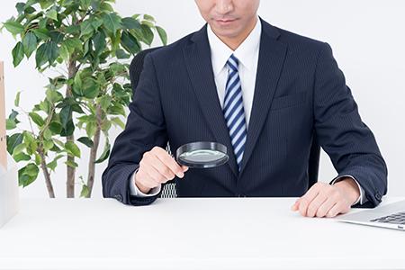 土地に関する登記業務